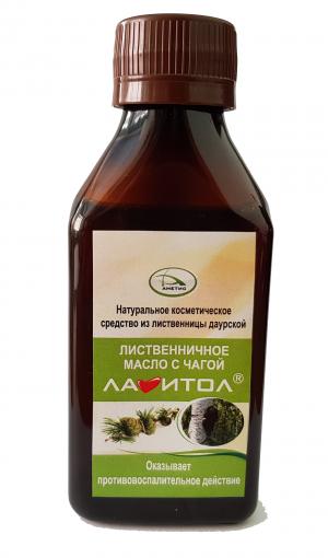 Косметическое средство «Масло лиственничное «Лавитол» сэкстрактом чаги